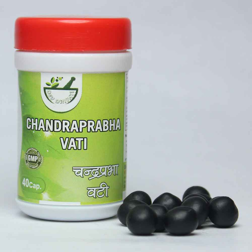 Chandraprabha Vati