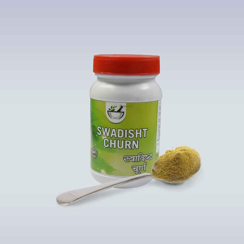 Ucch raktchap vati for high bp