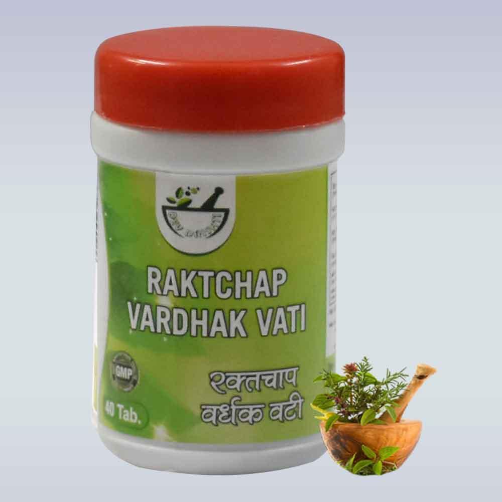 Raktchap Vardhak vati for low bp